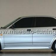 Накладка на порог Ring для Лада Приора в цвет автомобиля., фото 1