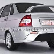 Задний бампер Ring 2 для Лада Приора седан в цвет автомобиля., фото 1