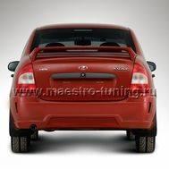 Задний бампер Deco для Лада Калина седан в цвет автомобиля., фото 1