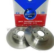 Комплект передних тормозных дисков Ваз 2108-2110, фото 1