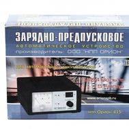 Зарядно-предпусковое устройство Орион-415 для АКБ НПП Орион NEW, фото 1