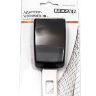 Адаптер-удлинитель ремня безопасности ВЕКТОР, фото 1