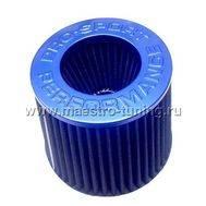 Воздушный фильтр нулевого сопротивления PROSPORT, инжекторный (синий, конус)., фото 1