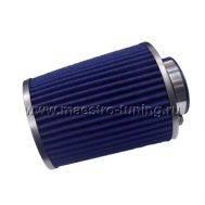 Воздушный фильтр нулевого сопротивления, инжекторный (синий, круглый)., фото 1