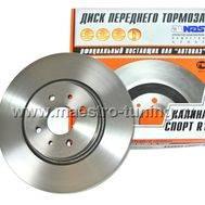 Передние дисковые тормоза ALNAS R15 (2108-2110, Priora, Калина) без насечек., фото 1