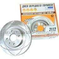 Передние тормозные диски Alnas Euro 2112-04 R14 (проточки), фото 1