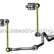 Стабилизатор передний ШС Ф16мм, фото 1