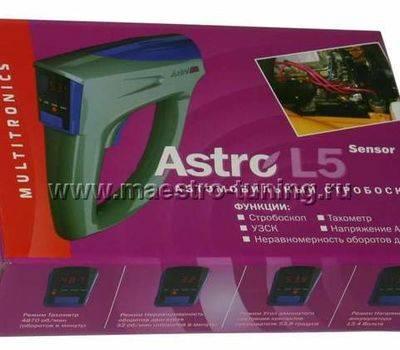 Astro L5 стробоскоп, фото 2