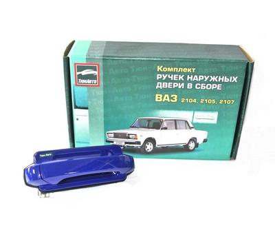 "Евро ручки ""Тюн-авто"" ВАЗ 2107, фото 1"