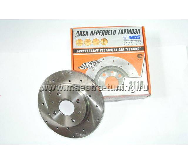 Купить передние тормозные диски КИА Соул в Новосибирске